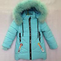 """Куртка зимняя детская """"A-12"""" 92-116 см Голубая Оптом, фото 1"""