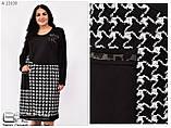 Женское трикотажное платье  фр.трикотаж ,отделка стразы Размеры: 62\64\66\68, фото 2