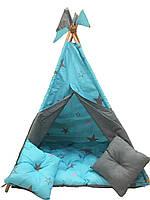 """Детский шалаш вигвам, детская игровая палатка с матрасом и подушками. Расцветка """"Созвездие"""""""