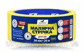 Лента малярная 38ммх20м MUSTANG Желтая Декор