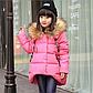 Зимняя куртка пуховик на девочку, фото 4