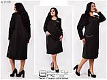 Женское трикотажное платье  фр.трикотаж ,отделка стразы Размеры: 62\64\66\68, фото 3