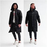 Парка Мужская Стильная Удлиненная! Пуховик, курточка, пальто! Зимняя длинная! Premium!
