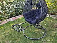 Подставка под ноги для подвесного качели кокон, кресло кокона,садовой качели.Коричневая