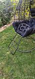 Подставка под ноги для подвесного качели кокон, кресло кокона,садовой качели.Коричневая, фото 3