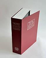 Книга - сейф средняя, ключ (красная) FBS-802A