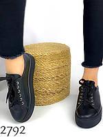 Женские демисезонные кеды кроссовки кожаные черные 38 размер cтелька 24,5 см