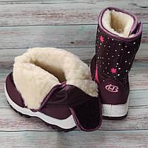 Детские зимние дутики на зиму для девочки сапоги бордовые 24р 15,5см, фото 3