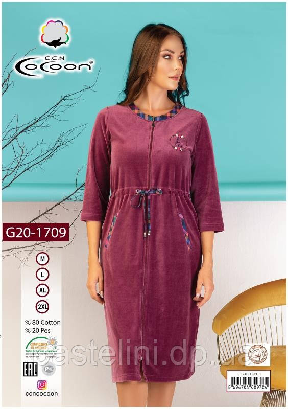 Халат велюровый 20-1709 light purple
