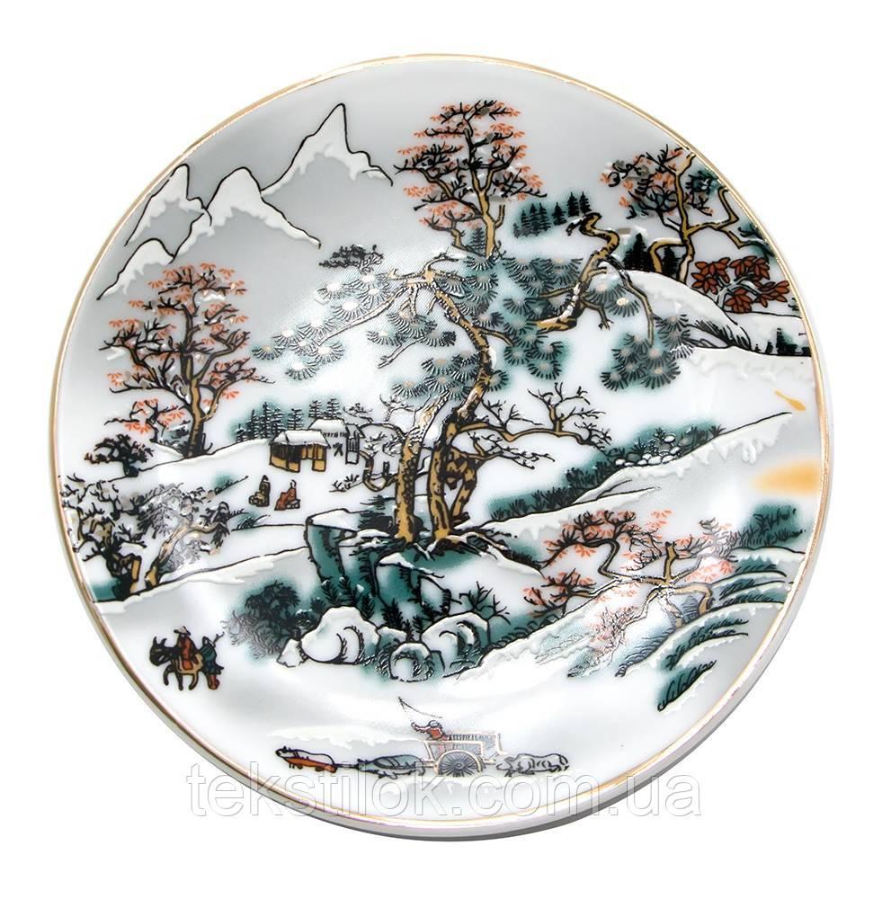 Тарелка декоративная Зимний пейзаж