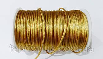 Шнур атласный корсетный 2,5 мм темно-бежевый