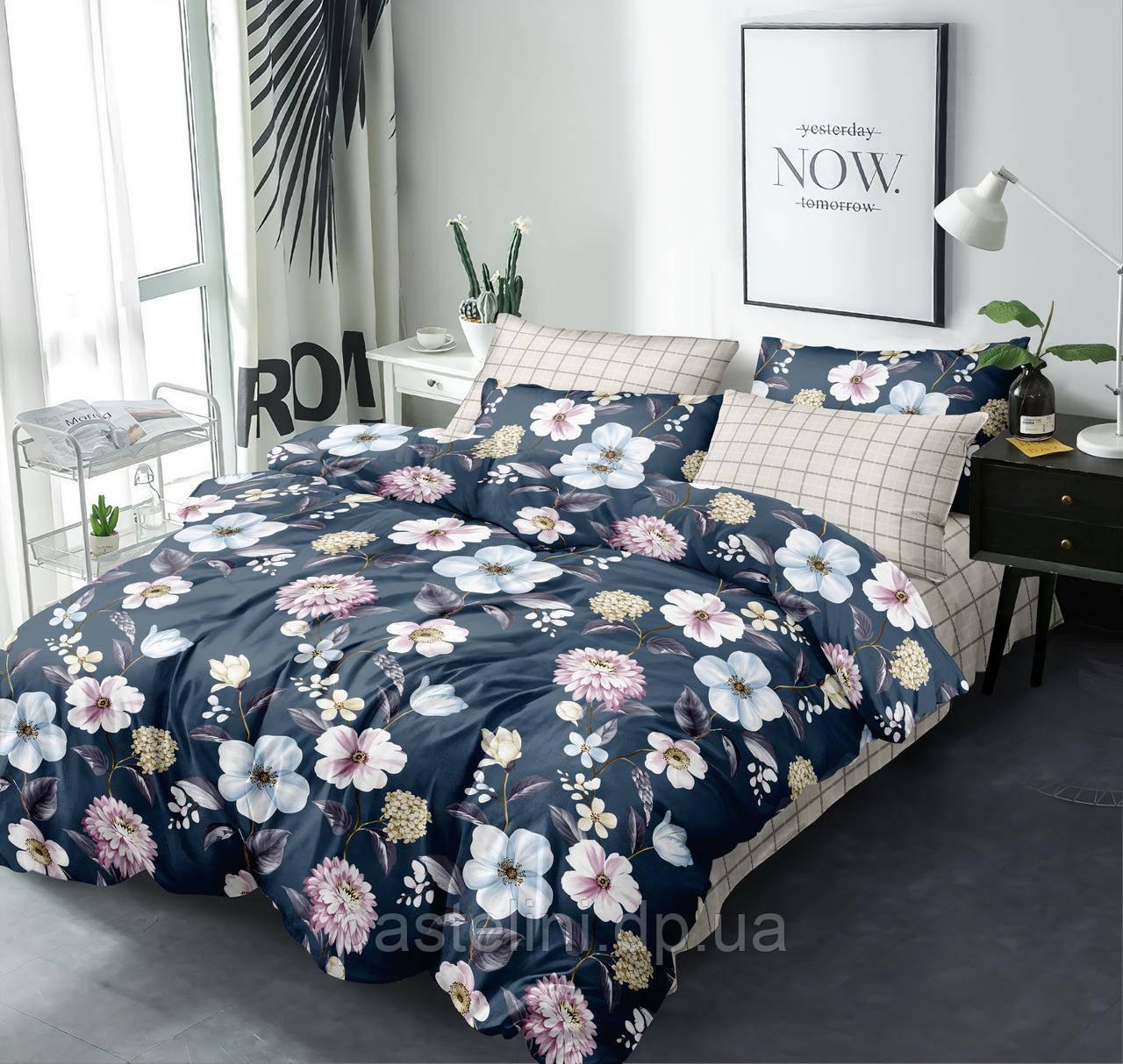 Комплект постельного белья Love you поплин двуспальный 203023