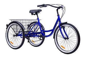 """Велосипед грузовой AIST Cargo 2.0 24"""" 3-х колесный"""