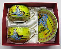 """Сервиз фарфор 220мл 2 чашки+2 блюдца """"Желтый"""" h-6,5см, Ø 7,5см (18046)"""
