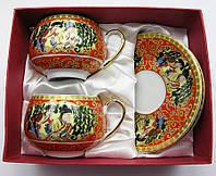 """Сервиз фарфор 220мл 2 чашки+2 блюдца """"Красный"""" h-6,5см, Ø 7,5см (18056)"""