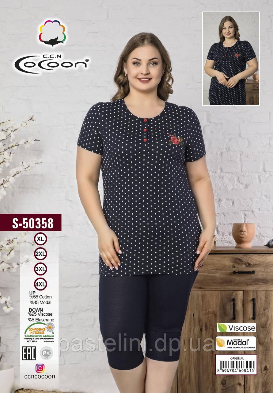 Шорти+футболка 50358