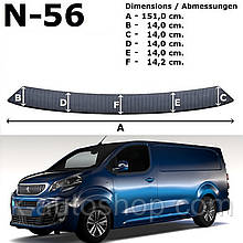 Пластиковая защитная накладка на задний бампер для Peugeot Expert lll L3 5.3m (с 2 задними дверьми) 2016+