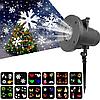 """Лазерный проектор на дом """"Новогодние фигуры"""" AL-38"""