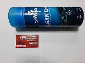 Салфетка автомобильная 64х43 см  в тубусе большая пр-во Atelie
