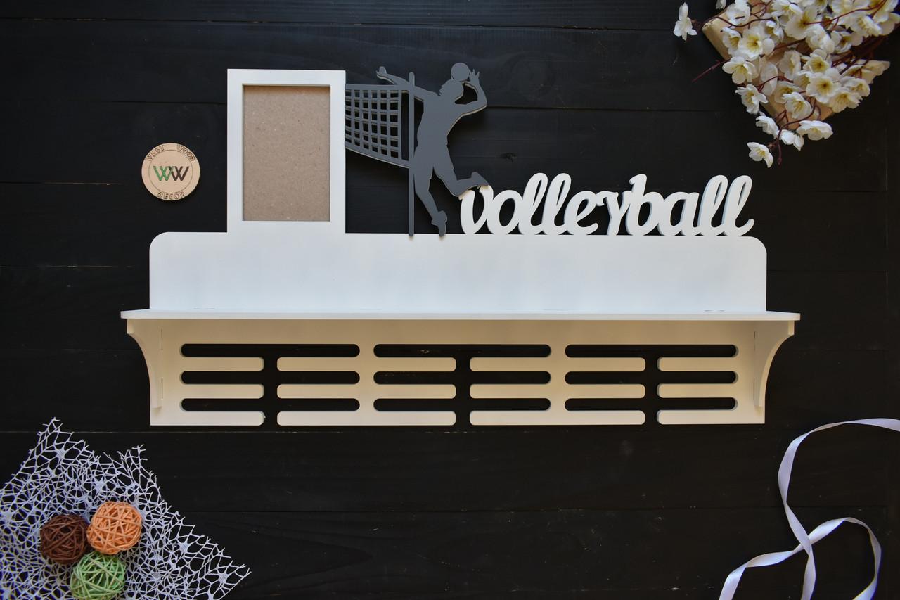Медальница планкой с полкой для кубков. Полка для медалей и кубков, волейбол, белая (любой спорт)