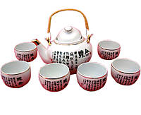 """Сервиз фарфор 1 чайник+6 чашек """"Иероглифы"""" 200/800мл, чашка/чайник (22537)"""