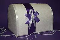 Сундук для денег с фиолетовым бантом