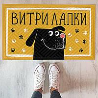 Придверний килимок Витри лапки з собачкою 75*45*0,4 см (KOV_20S021)