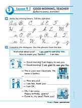 Англійська мова 4 клас. Робочий зошит (до підручника «Start Up!»). О.М.Павліченко. Ранок, фото 2