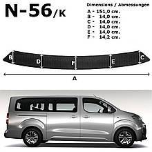 Пластикова накладка заднього бампера для Peugeot Traveller L3 5.3 m (з 1 задніми дверима) 2016+