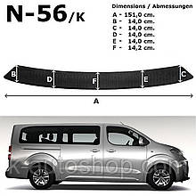 Пластиковая защитная накладка на задний бампер для Peugeot Traveller L3 5.3m (с 1 задней дверью) 2016+