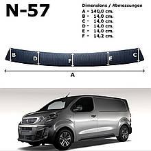 Пластиковая защитная накладка на задний бампер Peugeot Expert lll L1 4.5m, L2 4.95m (с 2 задн.дверьми) 2016+