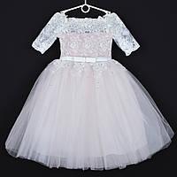 """Платье нарядное детское """"Диана"""" с рукавчиком. 5 лет. Пудрово-белое. Оптом и в розницу"""