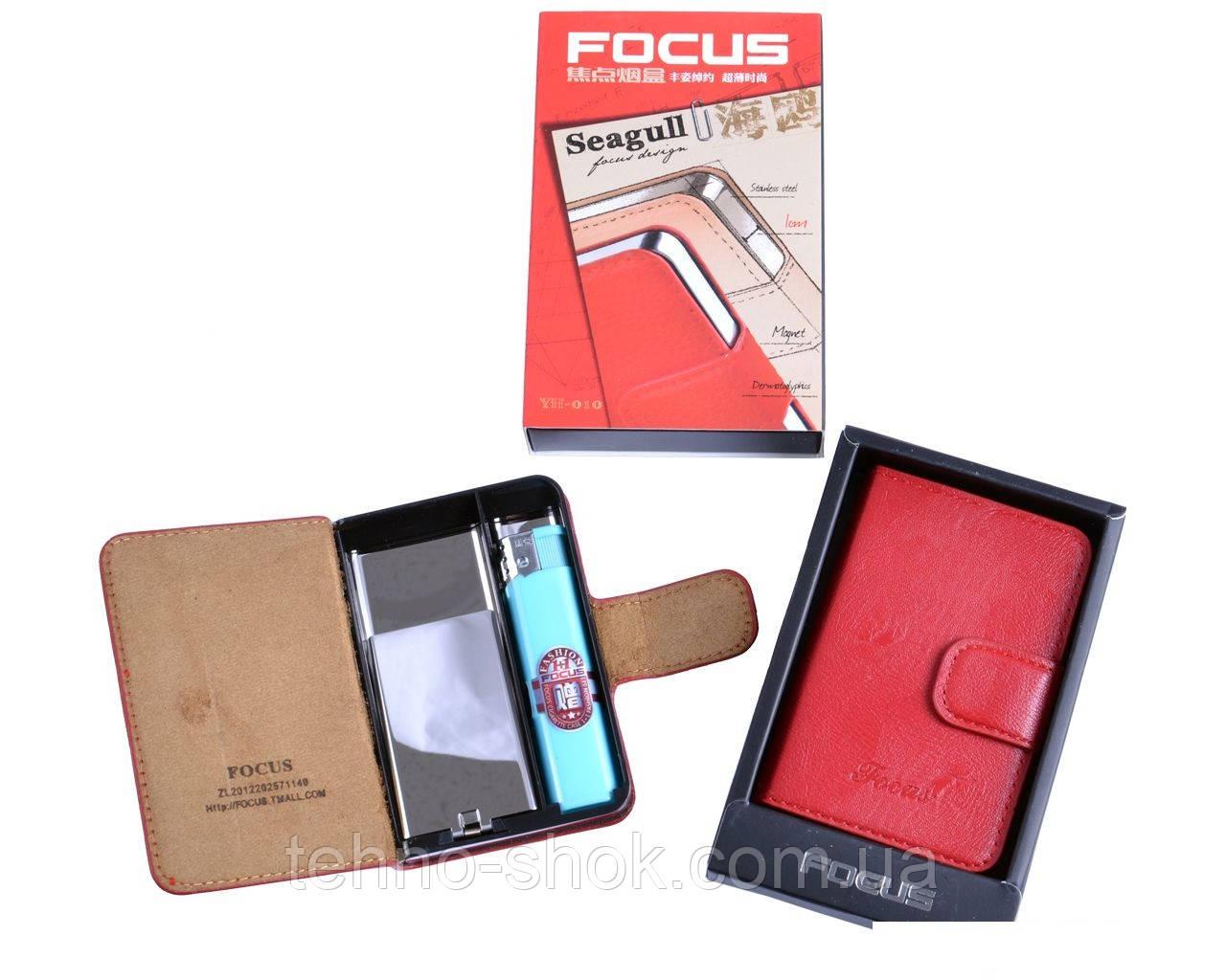 Портсигар Focus с зажигалкой (10 сигарет)