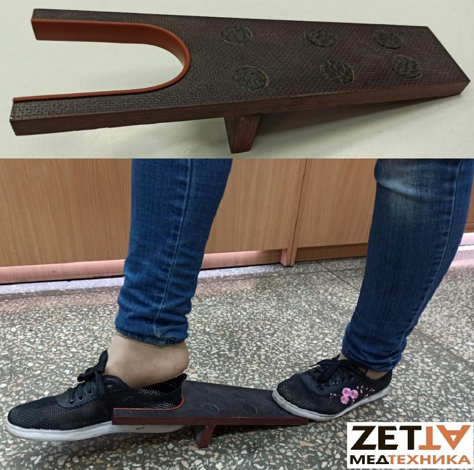 Приспособление  Подставка для снятия обуви для пожилых и инвалидов