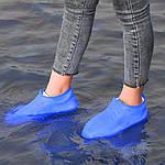 Многоразовые бахилы на обувь от воды (размер М, L цвет Розовый) + защитная маска, фото 3