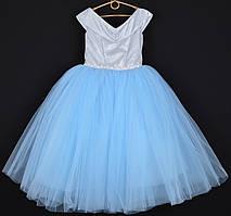 """Платье нарядное детское """"Блеск"""". 6-7 лет. Голубое с серебром. Оптом и в розницу"""