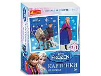 """Картинка из песка """"Frozen"""" 13162050Р Ranok Creative 7044"""