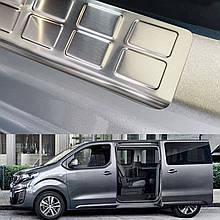 Накладки на пороги задних сдвижных дверей для Peugeot Traveller / Expert lll 2016+ /нерж.сталь/