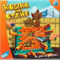 """Игра детская настольная """"Кошка на стене"""""""