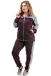 Женский утепленный спортивный костюм, большого размера, ангора-софт с начесом, р. 50,52,54,56,58 бордо с серым