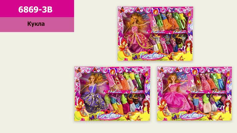 Кукла 30см 6869-3B с нарядами кор.48*6*35 /36/, фото 2