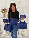 Женская сумка 6в1, экокожа PU (синий), фото 4