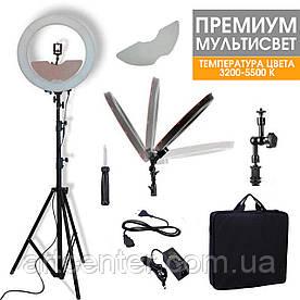 Лампа кольцевая для визажиста (Мультисвет ПРЕМИУМ) 96ВТ 48СМ + усиленный штатив 260см