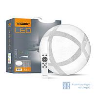 LED светильник функциональный круглый Glanz VIDEX 72W 2800-6000K 220V