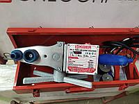 Паяльник для пластиковых труб Koer (1500Вт) 20-40