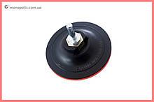 Диск для круга шлифовального Асеса - 100 x 3 мм