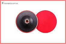 Диск для круга шлифовального LT - 125 x 10 мм с переходником