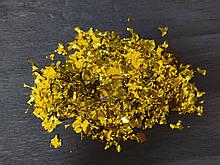 Аксесуари для свята конфеті мішура золото 100грам