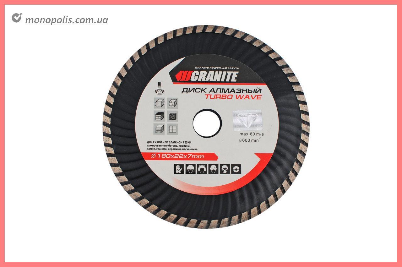 Диск алмазный Granite - 230 мм, турбоволна