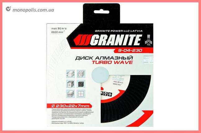 Диск алмазный Granite - 230 мм, турбоволна, фото 2
